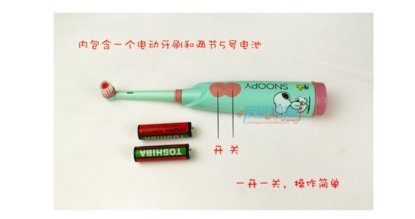 toothbrush hello kitty aliexpress
